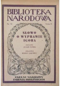Słowo o wyprawie Igora, 1950 r.