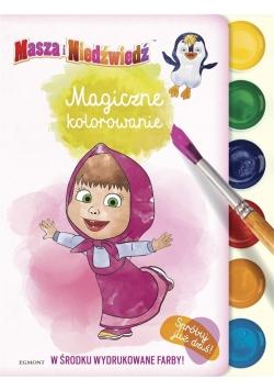 Masza i Niedźwiedź. Magiczne kolorowanie