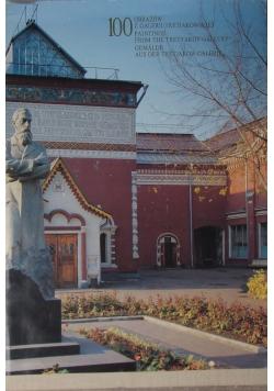 100 obrazków z galerii trietiakowskiej