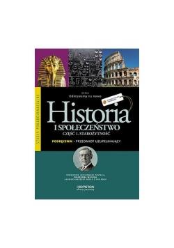 Historia LO Starożytność Odkrywamy... OPERON