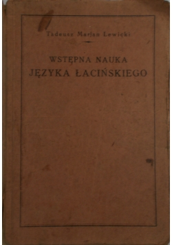 Wstępna nauka języka łacińskiego, 1925 r.