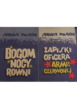 Bogom nocy równi/Zapiski oficera Armii Czerwonej