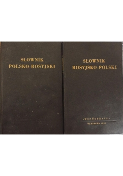 Słownik rosyjsko-polski polsko-rosyjski, Tom I-II, 1949 r.