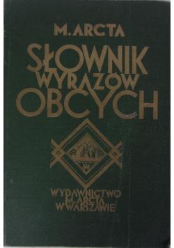 Słownik wyrazów obcych, 1933r.