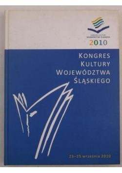 Kongres Kultury Województwa Śląskiego