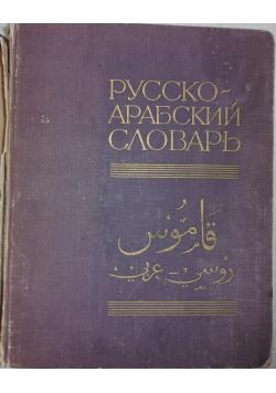 Rusko-arabski słownik