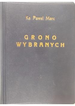 Między Bogiem a człowiekiem, 1949 r.