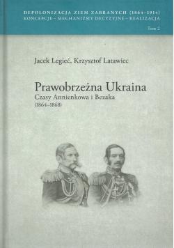 Prawobrzeżna Ukraina Czasy Annienkowa i Bezaka (1864-1868)