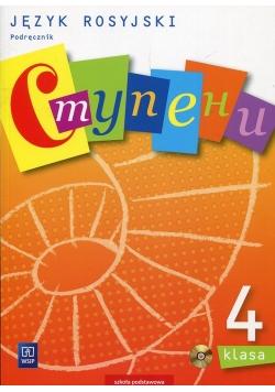 Stupieni Język rosyjski 4 Podręcznik z płytą CD