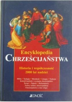 Encyklopedia chrześcijaństwa