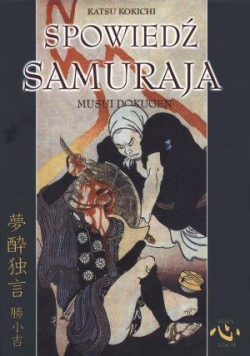 Spowiedź samuraja