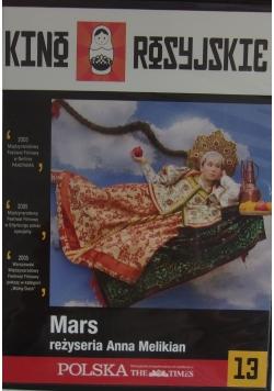 Mars, płyta DVD