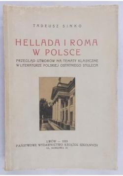 Hellada i Roma w Polsce, 1933 r.