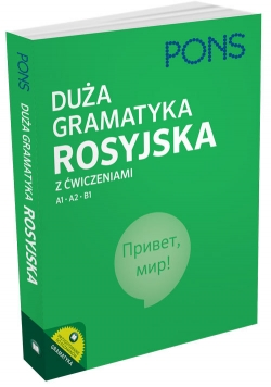 Duża gramatyka rosyjska z ćwiczeniami