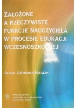 Założone a rzeczywiste funkcje nauczyciela w procesie edukacji wczesnoszkolnej