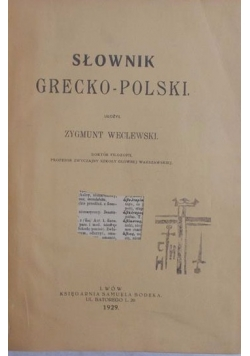 Słownik Grecko - Polski , 1929 r.
