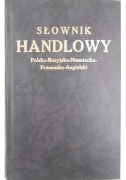 Słownik handlowy polsko-rosyjsko-niemiecko-francusko-angielski. Reprint z 1923 r.