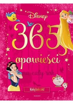 365 opowieści na cały rok. Księżniczki