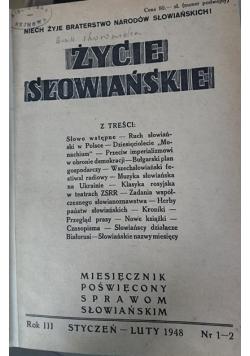 Życie słowiańskie nr 1-12 1948 r.