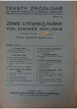 Ziemie litewsko-ruskie pod zaborem rosyjskim, 1924 r.