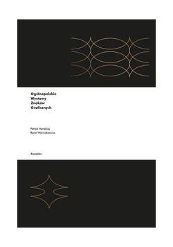 Ogólnopolskie Wystawy Znaków Graficznych , nowa