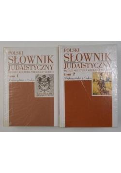 Polski słownik judaistyczny, Tom I-II