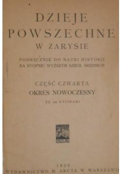 Dzieje Powszechne w Zarysie, 1925r.