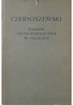 Zasada antropologiczna w filozofii