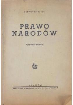 Prawo narodów, 1948 r.
