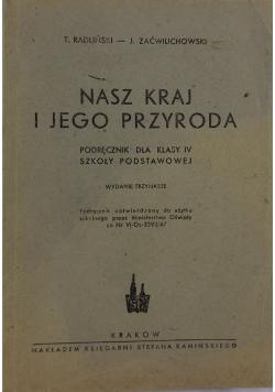 Nasz kraj i jego przyroda, 1948 r.