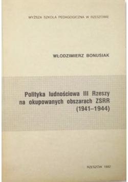 Polityka ludnościowa III Rzeszy na okupowanych obszarach ZSRR (1941-1944)