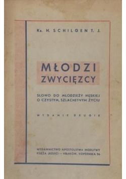Młodzi zwycięzcy, 1948 r.