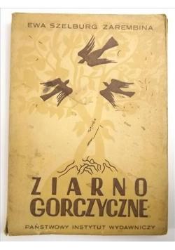 Ziarno gorczyczne, 1947 r.