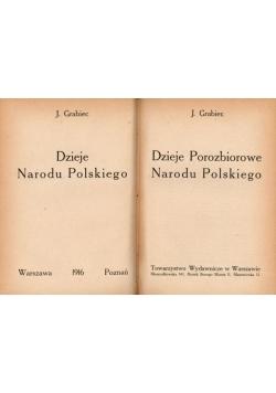 Dzieje Narodu Polskiego, 1916 r.