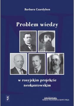 Problem wiedzy w rosyjskim projekcie neokantowskim