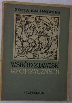 Wśród zjawisk geofizycznych, 1950 r.