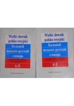 Wielki słownik polsko-rosyjski, Tom I-II