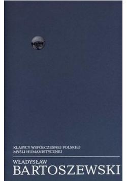 Pisma wybrane 2002 - 2012  tom. 6 + dedykacja
