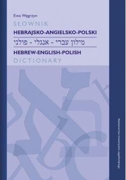 Słownik hebrajsko-angielsko-polski