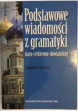 Podstawowe wiadomości z gramatyki staro-cerkiwno-słowiańskiej