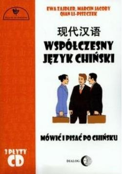 Współczesny język chiński z płytą CD