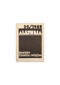 letheia, Nr 2 - 3 1988. Rosyjska filozofia religijna