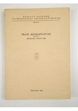 Piwarski Kazimierz (red.) - Prace językoznawcze, zeszyt 4 (filologia, zeszyt VIII)