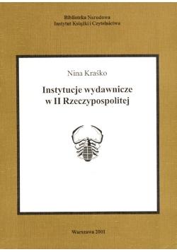 Instytucje wydawnicze w II Rzeczypospolitej