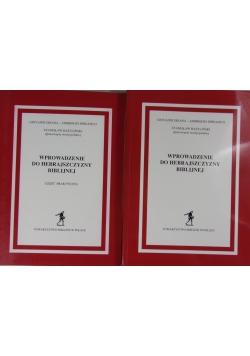 Wprowadzenie Do Hebrajszczyzny Biblijnej - część praktyczna,  wydanie drugie poprawione..