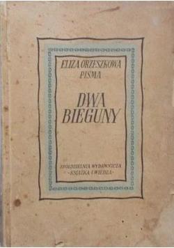 Dwa Bieguny ,1950r.