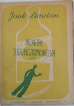 John Barleycorn, 1949 r.