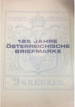 125 jahre Osterreichische Briefmarke