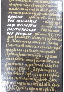 Apport Des Bulgares Aux richesses Cultrelles des Penples