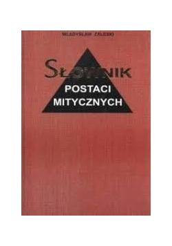 Słownik postaci mitycznych
